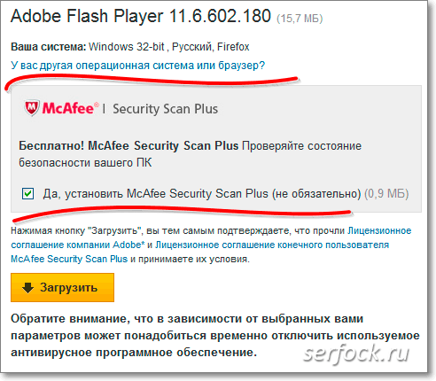 Free download adobe flash player 11 activex offline installer