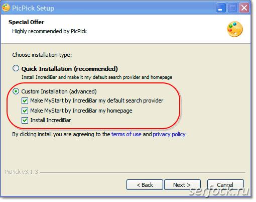 Программу для сохранения изображения монитора
