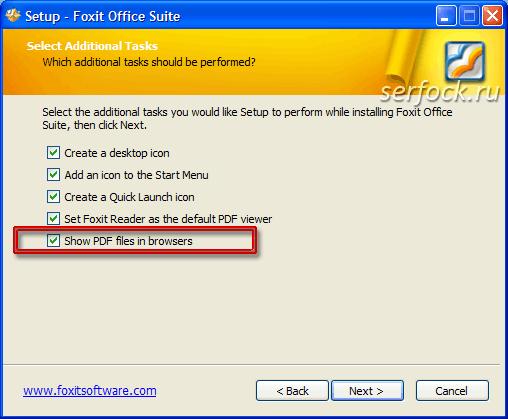 Foxit Mozilla Plugin