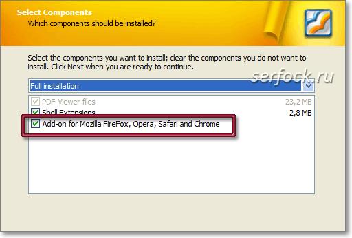 Выбор компонентов Foxit Office Suite