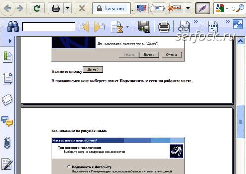office 2003 save as pdf plugin