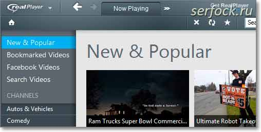 Real player downloader официальный сайт