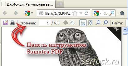 djvu plugin chrome